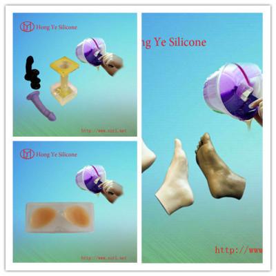 liquid silicone rubber for simulation human organ