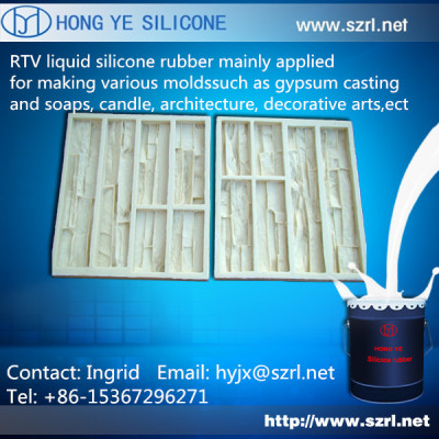 RTV Mold Making Silicone Rubber for artificial stone with beautiful pattern