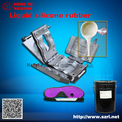 where to buy liquid silicone for shoe mold making