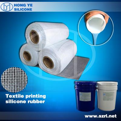textile coating silicon  rubber