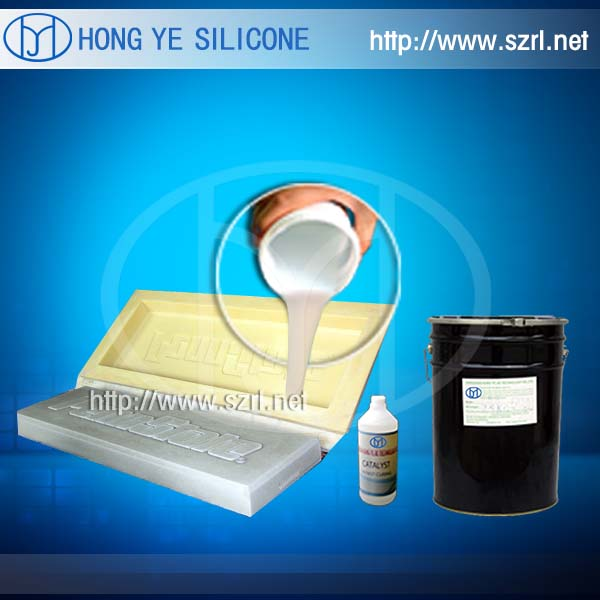 silicon material for gypsum products