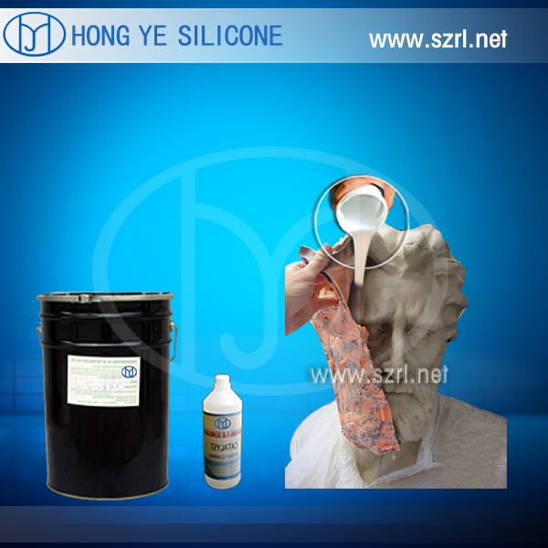 liquid silicon rubber material for gypsum products