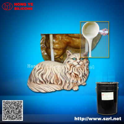 high transparent addition cure liquid silicone rubber