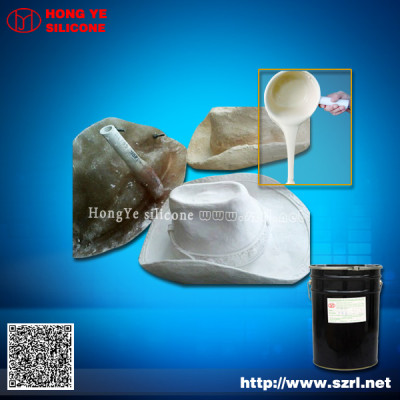Food Grade Injection Silicone Rubber Products Tipical Properities and application