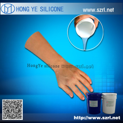 RTV-2 addition cure liquid Life casting silicone