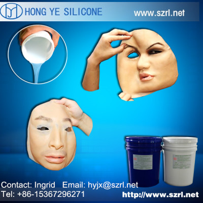 FDA silicone rubber for silicone female mask