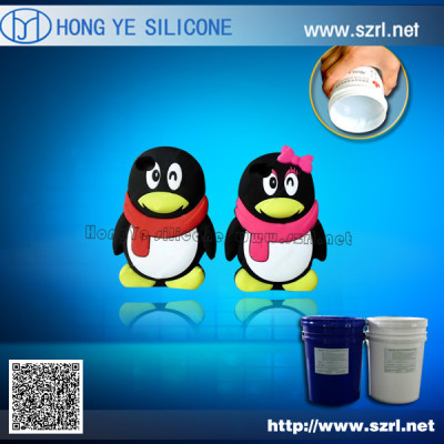 high tranparency trademark silicone for label manufacturer
