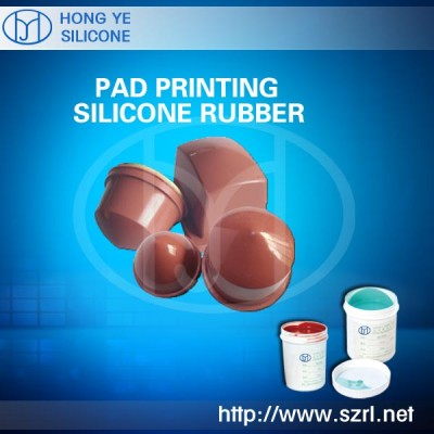 Pad printing silicone rubber,liquid material rubber for pads