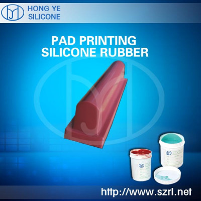 Low shrinkage Pad printing silicone rubber,liquid material rubber for pads