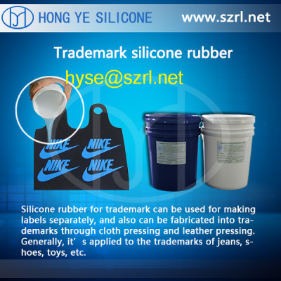 good quality  trademark silicone for label manufacturer