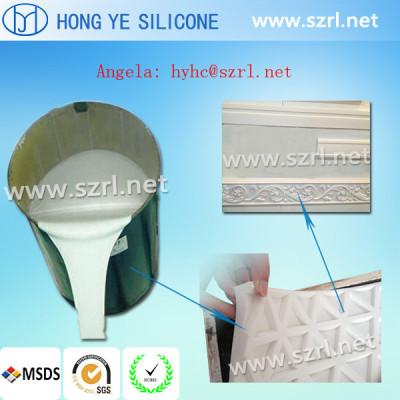 molding silicone,rtv translucent mold silica rubber