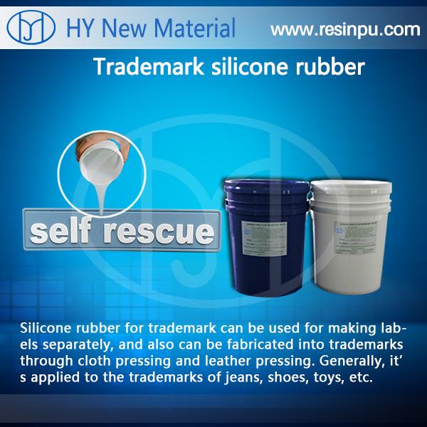 Silicone rubber for trademark