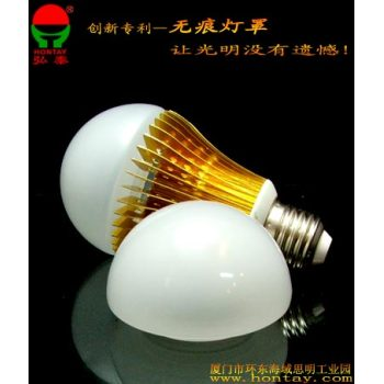 LED lampshade  PC lampshade  LED Bulb  lampshade