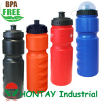 2013 new design BPA FREE plastic  promotion gift sports bottle