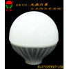 LED lampshade  PC lampshade  LED Bulb  lampshade