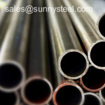 Electric Resistance Welded Pipe, ERW pipe