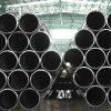 ASTM A333 Grade 4 seamless pipe