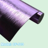 1.52x30m chrome brush CF-017 purple