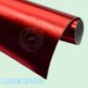 1.52x30m chrome brush CF-017 red