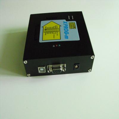 X-Prog M programmer xprog m 5.0 version OBDII Diagnostic Tool
