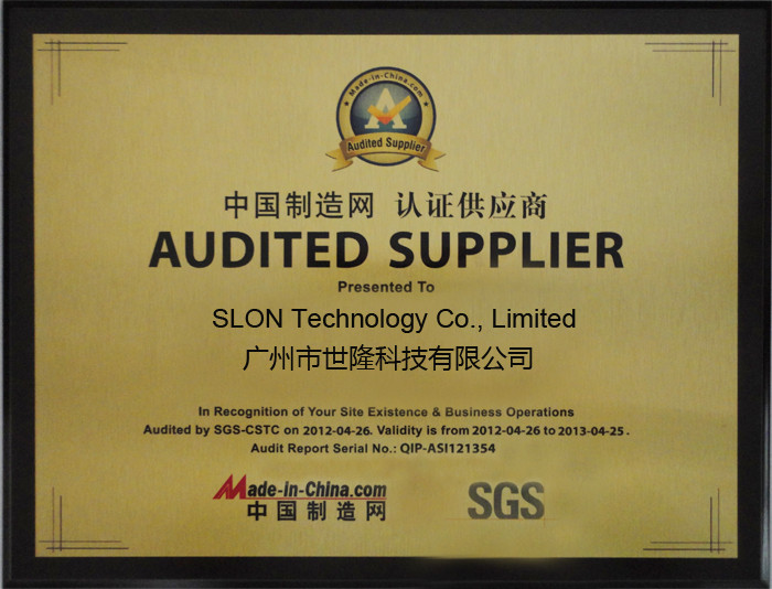 Made in china Gold Supply