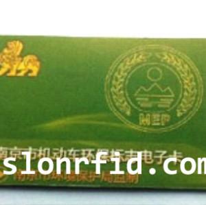 860~960MHz Ceramic Rfid Metal Tag ISO18000-6C Alien H3/ MonZa 4