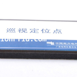 Wave - Absorbing Material HF Glue Rfid Metal Tag 13.56MHz Rfid Tag