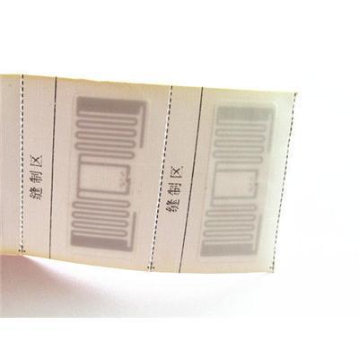 860 ~ Tag Vêtements 960MHz RFID