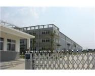 SLON Tecnología Co., Ltd
