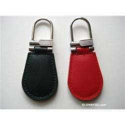 Leather HF RFID Keychain
