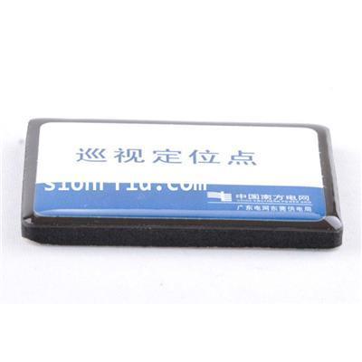 Wave - material absorbente de HF Glue Rfid Etiqueta metal, 13,56 Rfid Etiqueta