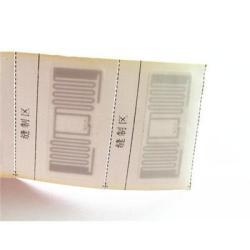 Etiqueta tejida con OEM, 860 ~ 960MHz Ropa etiqueta RFID