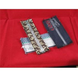 RFID de lavandería Etiquetas