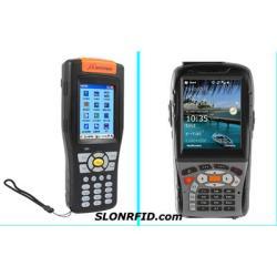 Lector portátil RFID UHF SR1000