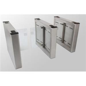 Seguridad bidireccional puerta SL-106