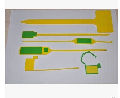 UHF超高频rfid远距离915M无源扎带标签塑料吊牌盒捆绑腕带