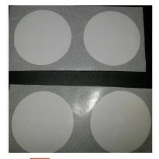 高频FM1108的RFID洗衣标签RFID标签