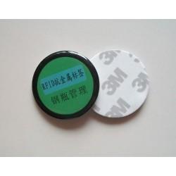 SLRFID3505-14443a抗金属标签13.56MHZ高频M1S50设备巡检标签