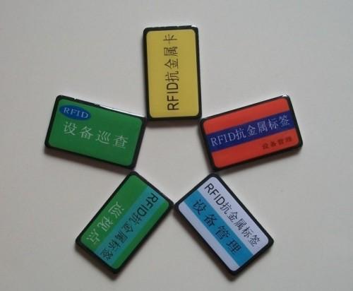 SLRFID5532-HF 13.56MHZ抗金属标签ISO14443A-MF1S50抗金属标签