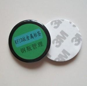 SLRFID3505-14443a抗金属标签13.56MHZ高频M1S50设备巡检标签 设备产品跟踪
