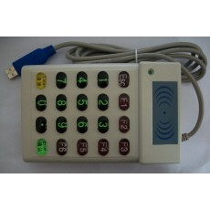 SL706系列密码键盘多功能ID读卡器125khz低频ID卡查询机USB口