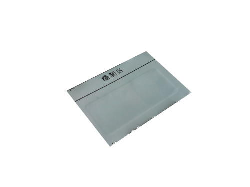 UHF RFID Mark woven / non-woven non-woven label tag UHF EPC C1G2 ISO 18000-6C