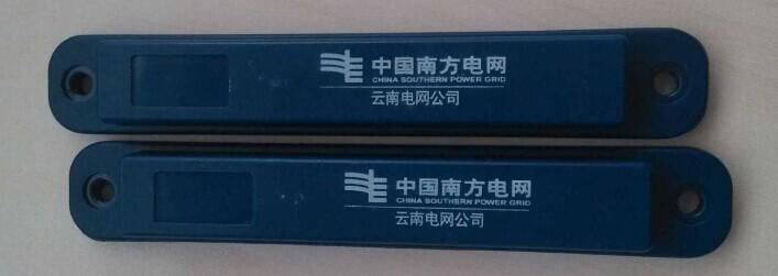 ABS anti-metal tag shielded 6C UHF RFID tag 900M UHF passive remote 915MHZ