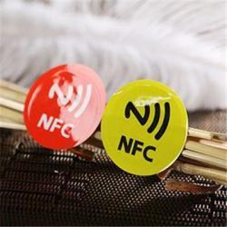Универсальный водонепроницаемый NFC Tag наклейки RFID Клей Этикетка для Samsung iPhone 6 плюс универсальные для продажи