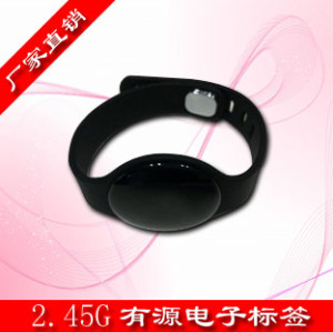2.4G手腕电子标签/智能微波电子标签/RFID有源标签/人员管理标签