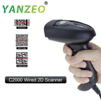 Yanzeo C2000 Wired USB Laser Handheld Portable QR Code Data Matrix 2D Barcode Scanner