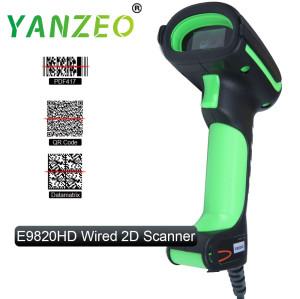 Yanzeo E9820HD Wired Industry Waterproof Explosionproof Dustproof IP65 USB 2D Laser Barcode Scanner