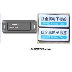 RFID Металл Теги ST-660