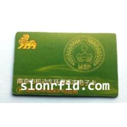 203 / NXP Mifare 1k / сверхлегких RFID-Металл тегов, ВЧ Клей Металл тегов
