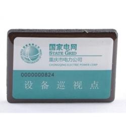 203 / NXP Mifare 1k / сверхлегких RFID-Металл тегов, ВЧ Клей Металл Tag (SR3050)